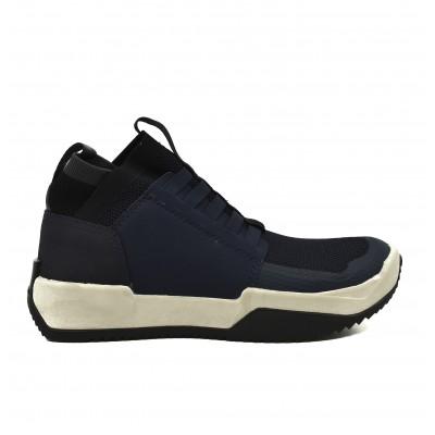 G-Star Raw Sneakers Rackam Deline Knitted-Swedish Blue